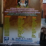 ammachathiram_kaala_bhairavar_24thOct15_2