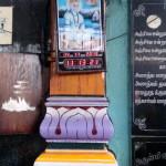 NamakkalAanjaneayar14Nov15_2