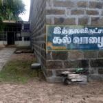 Thirupanjali_21stNov15_2