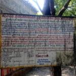 Thirupanjali_21stNov15_3
