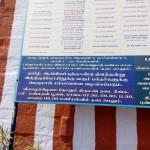 thadikombu_swarna_akarshana_bhairavar_16thjan16_16