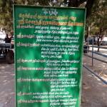 thadikombu_swarna_akarshana_bhairavar_16thjan16_19