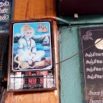 Namakkal_aanjaneyar_9thApr2016_4