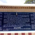 Thirukollikadu_2ndapril16_10