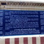 Thirukollikadu_2ndapril16_11
