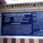 Thirukollikadu_2ndapril16_14