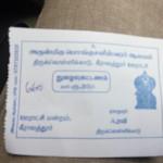 Thirukollikadu_2ndapril16_18