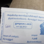 Thirukollikadu_2ndapril16_19