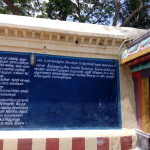 Thirukollikadu_2ndapril16_6
