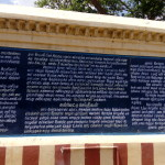 Thirukollikadu_2ndapril16_8