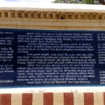 Thirukollikadu_2ndapril16_9
