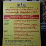 chakrathalwar_thiruvellarai_2ndJuly16_3