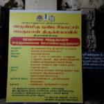 chakrathalwar_thiruvellarai_2ndJuly16_4