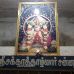 thiruvellarai_chakralwar_2ndjul16