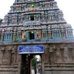 thiruvisainallur_chaturkala_bhairavar_11thjun16-1