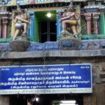 thiruvisainallur_chaturkala_bhairavar_11thjun16-2