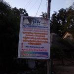 thiruvisainallur_chaturkala_bhairavar_11thjun16-7